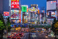 Tokyo shinjuku june is one of s business districts with many international corporate headquarters located here it is Royalty Free Stock Photos