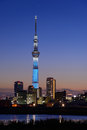 Tokyo sky tree at dusk the is the new landmark of since may it is the tallest tower in the world in height of metres view from a Stock Photo