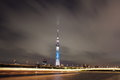 Tokyo sky tree is the world s tallest free standing broadcasting tower it was finally decided on m Royalty Free Stock Photo