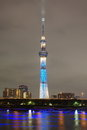 Tokyo sky tree is the world s tallest free standing broadcasting tower it was finally decided on m Stock Image