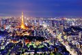 Tokyo skyline of japan Royalty Free Stock Photos