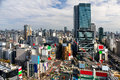 Tokyo skyline japan november view of the shibuya area shibuya is one of s major nightlife and fashion centers Royalty Free Stock Images