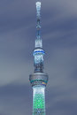Tokyo Skytree waterfront in Tokyo, Japan Royalty Free Stock Photo