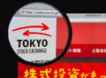 Tokyo stock exchange photo of homepage on a monitor screen through a magnifying glass Stock Photography