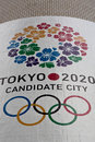 Tokyo summer olympics japan january close up of the new logo for the at station is the applicant city in Royalty Free Stock Photos