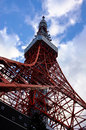 Tokyo tower base view japan shot from with clear blue sky in background Royalty Free Stock Photo