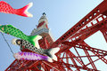 Tokyo tower and koinobori streamers view of with or carp shaped Royalty Free Stock Photography
