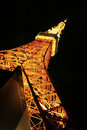 Tokyo tower night scene Royalty Free Stock Photo