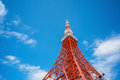 Tokyo Tower in Tokyo Royalty Free Stock Photo