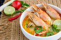 Tom yum kung yam or yam is a spicy clear soup typical in thailand and no thai dish cuisine Royalty Free Stock Photos