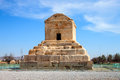 The tomb of cyrus the great pasargad iran Royalty Free Stock Photos