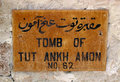 Tomb Of Tut Ankh Amon Royalty Free Stock Images