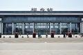Tongxiang Railway Station Royalty Free Stock Photo