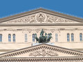 Top part of the Bolshoi theatre in Moscow Russia Stock Photo