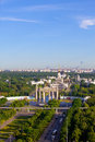The top view on VDNH All-Russia Exhibition Centre Stock Photo