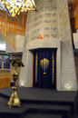 Torah ark in jewish synagogue an ornamental closet which contains scrolls Stock Image