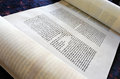 Torah scroll text Royalty Free Stock Photo