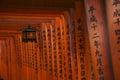 Torii at fushimi inari taisha shrine kyoto japan october Royalty Free Stock Photography