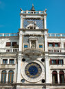 Torre dell orologio the clock tower of st marko in venice italy Stock Images