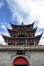 Torretta di Wuhua Immagine Stock