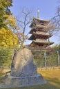Toshogu shrine in ueno park tokyo japan Royalty Free Stock Photo