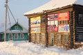 Totma advertising posters on the old hut russia Royalty Free Stock Photography