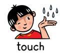 Touch Sense icon Royalty Free Stock Photo
