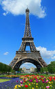 Tour eiffel view at in paris Stock Image
