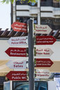 Tourist direction signs dubai united arab emirates Royalty Free Stock Image