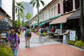 Tourists in the kampong glam singapore circa february streets of arab quarter arab quarter is oldest historic shopping Royalty Free Stock Photo