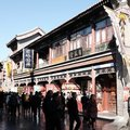 Tourists are visiting Tianjin ancient culture streetGu Wenhua Jie in the autumn Royalty Free Stock Photo