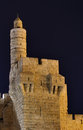 Tower of David Stock Image
