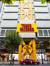 Tower records in shibuya harajuku store area of tokyo Royalty Free Stock Photography