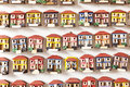 Toy houses traditional in kula turkey Stock Images