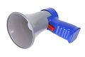 Toy Megaphone Royalty Free Stock Photography