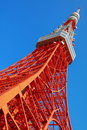 Toyko Tower Royalty Free Stock Images