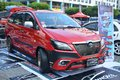 Toyota Innova at Bumper to Bumper 15 car show Royalty Free Stock Photo