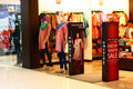 Traditional Apparel outlet in Royal Meenakshi Mall Stock Photography