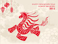 Traditional chinese horse new year of the greeting card illustration eps vector file with transparency layers Royalty Free Stock Images