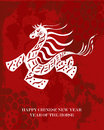 Traditional chinese horse new year of the postcard illustration eps vector file organized in layers for easy editing Stock Photos