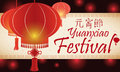 Traditional Chinese Lighted Lanterns for Yuanxiao Festival, Vector Illustration