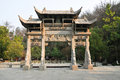 Traditional Chinese memorial arch Royalty Free Stock Photography
