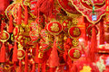 Traditional chinese new year decorations red character for luck and fortune Royalty Free Stock Photo