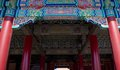 Traditional chinese ornamentation on the ceiling of a building within the forbidden city in beijing china Stock Images