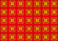 Traditional Chinese pattern ba Royalty Free Stock Images
