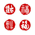 Traditional Chinese seals Stock Photo