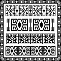 Traditional geometric design elements version border of the old motifs created Royalty Free Stock Photos