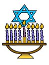 Traditional hannukah Royalty Free Stock Image