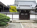 Traditional japanese temple building and gravel courtyard in the town of kamakura japan Royalty Free Stock Photography