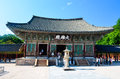 Traditional Korean Architecture at Bulguksa Temple Royalty Free Stock Photo